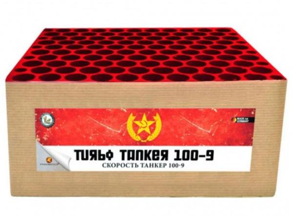 Feuerwerk Turbo Tanker 100-9 von Lesli online kaufen im Feuerwerkshop Funkelfun