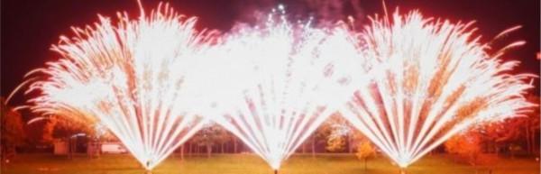 Feuerwerk Red strobe mine von Pyrotrade online kaufen im Feuerwerkshop Funkelfun